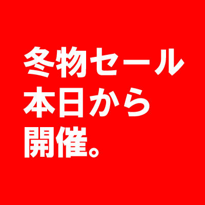 blog-2014-01-02-1.jpg