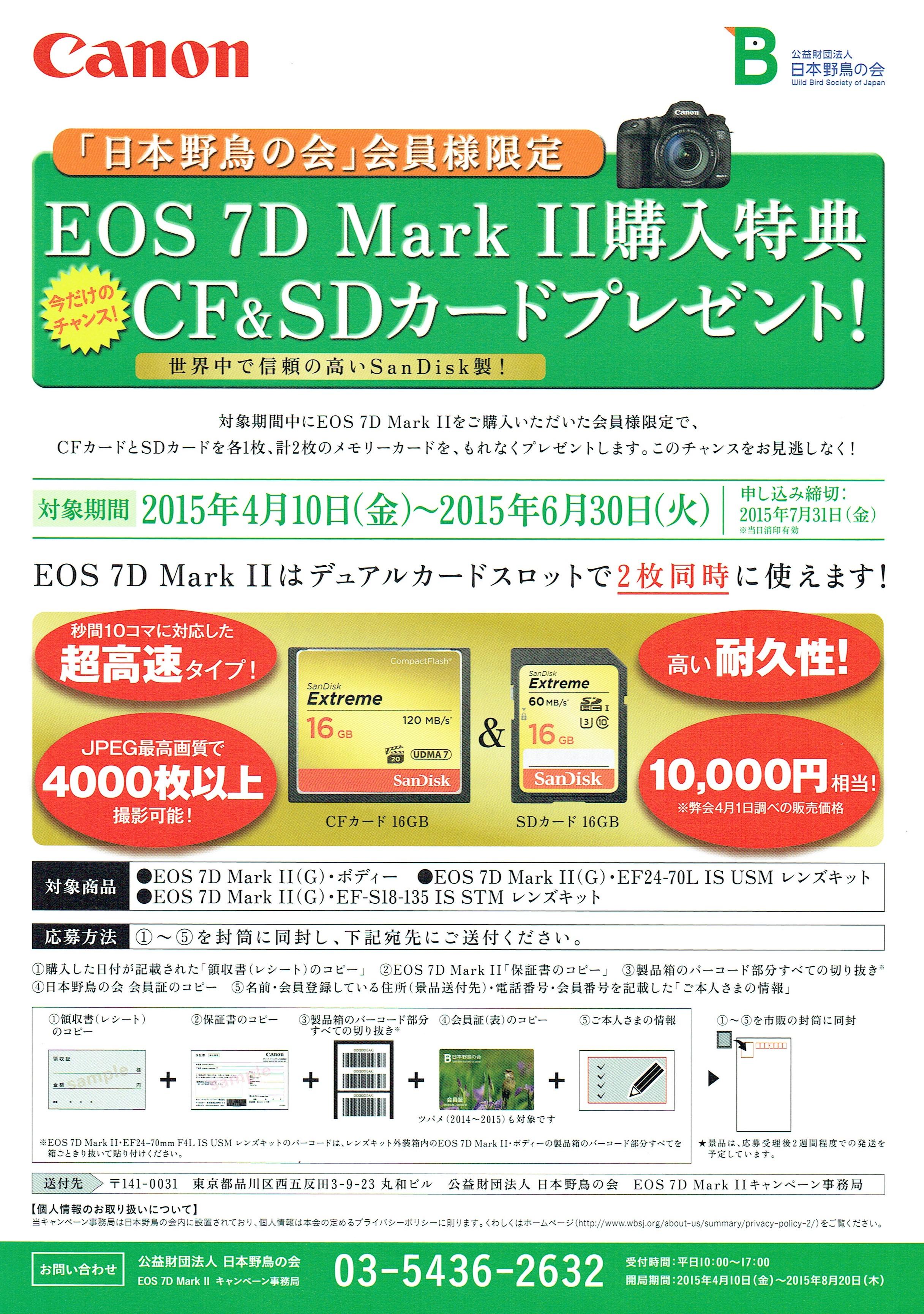 CCI20150501.jpg