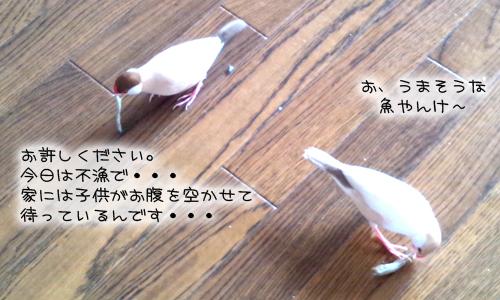 文悟空_6