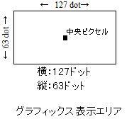201506252044207e3.jpg