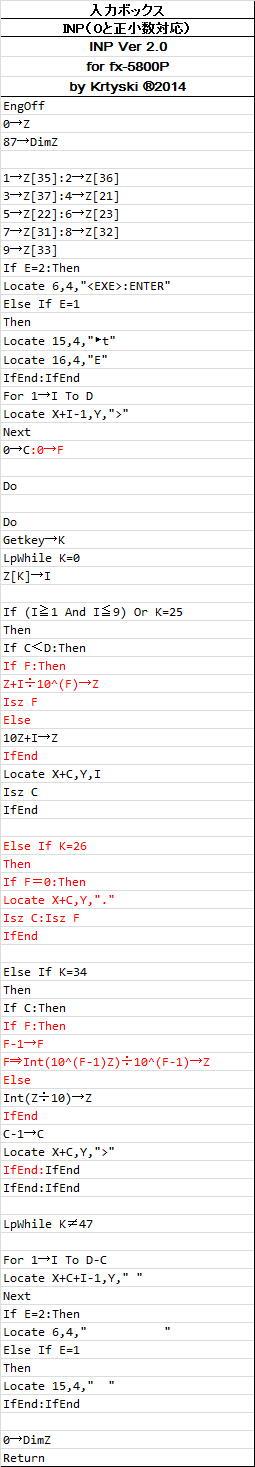 INP_Ver20_src_1.jpg