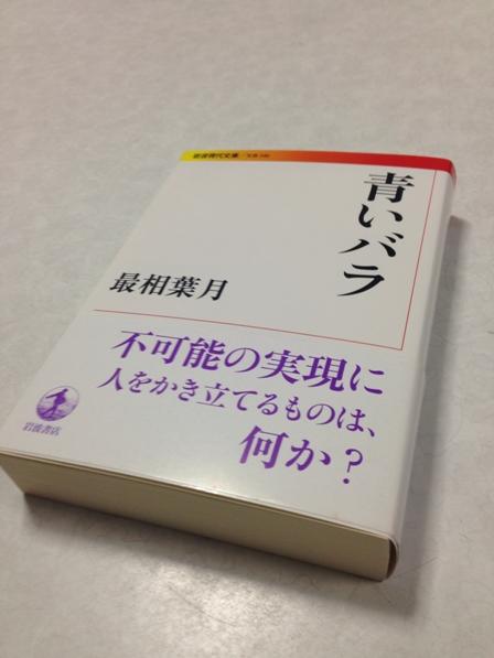 IMG_7454.jpg