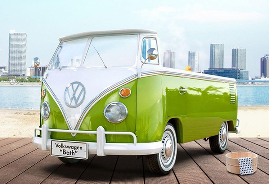 VW BATH1