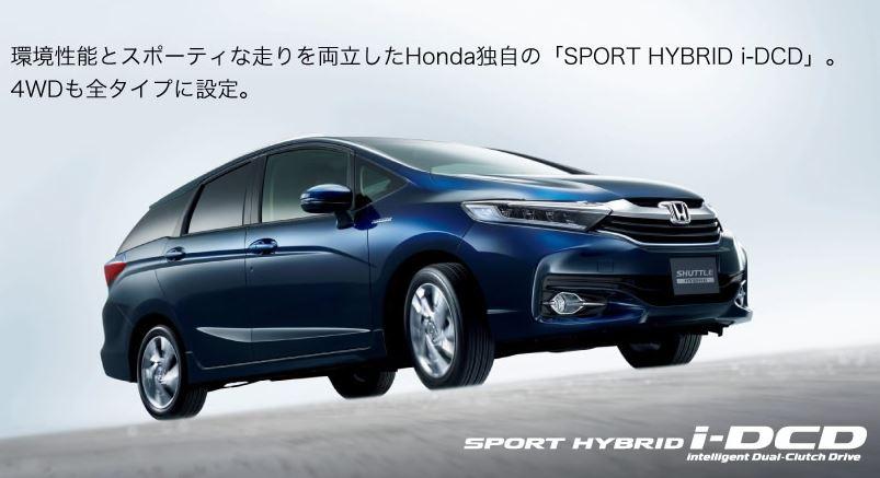 shuttle hybrid