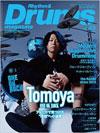 Rhythm & Drums magazine 2015年3月号