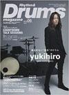 Rhythm & Drums magazine 2015年6月号