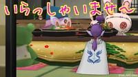 癒し猫の楽園亭