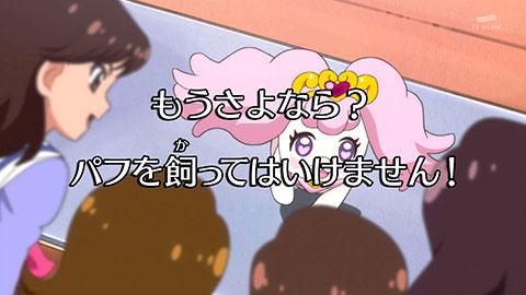 【Go!プリンセスプリキュア】第02回「学園のプリンセス!登場キュアマーメイド!」