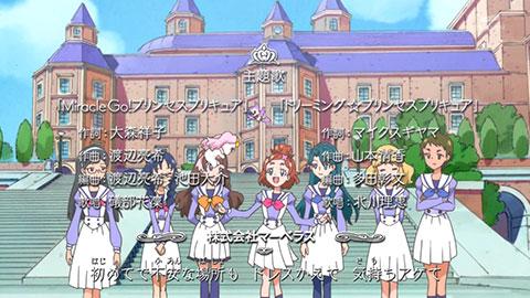 【Go!プリンセスプリキュア】第05回「3人でGO!私たちプリンセスプリキュア!」