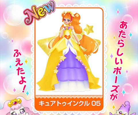 【Go!プリンセスプリキュア】第14回「大好きのカタチ!春野ファミリーの夢!」