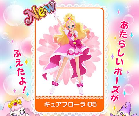 【Go!プリンセスプリキュア】第15回「大変身ロマ!アロマの執事試験!」