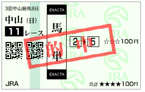 20150419220232cc1.png