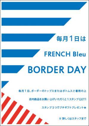 borderday2-blog_convert_20150330210604.jpg