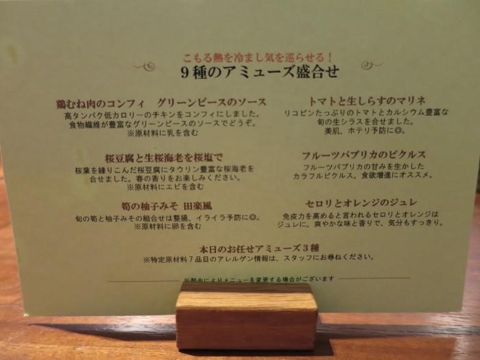 旬穀旬菜 グランフロント 野菜 健康ランチ おすすめ
