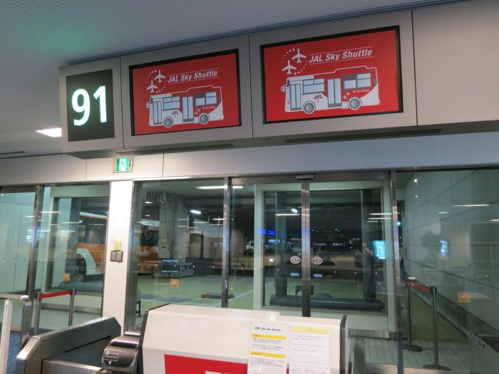 伊丹空港 JGC修行