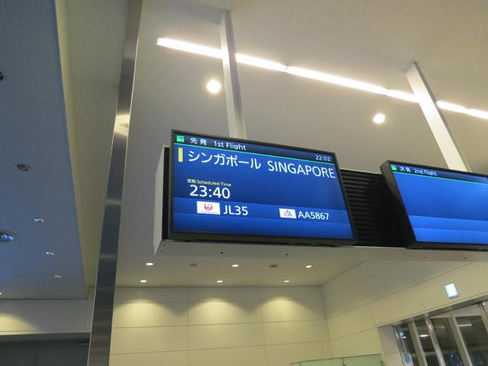 羽田空港 国際線ターミナル