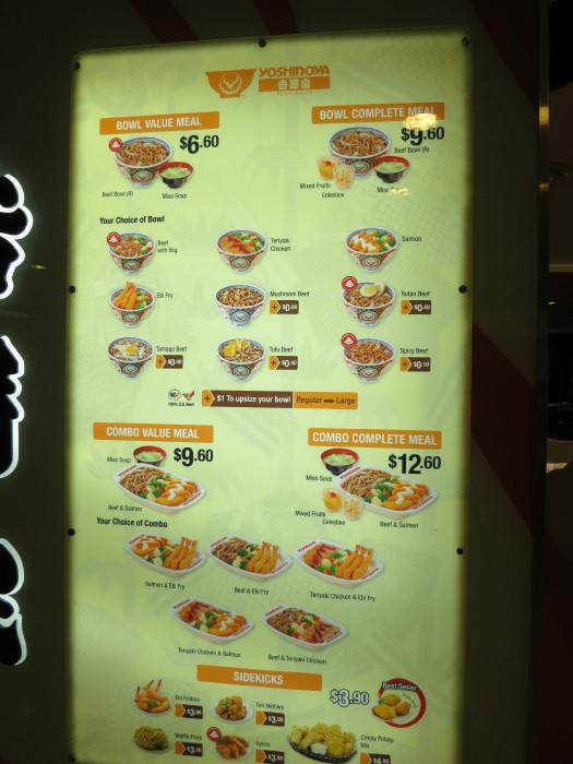 シンガポール 日本食