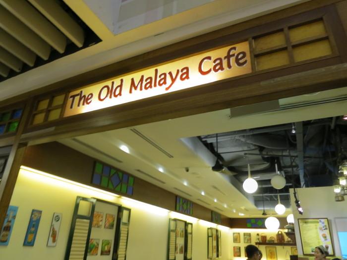 シンガポール カフェ たこやき