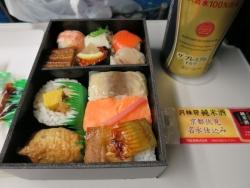 駅弁 新大阪 手まり寿司