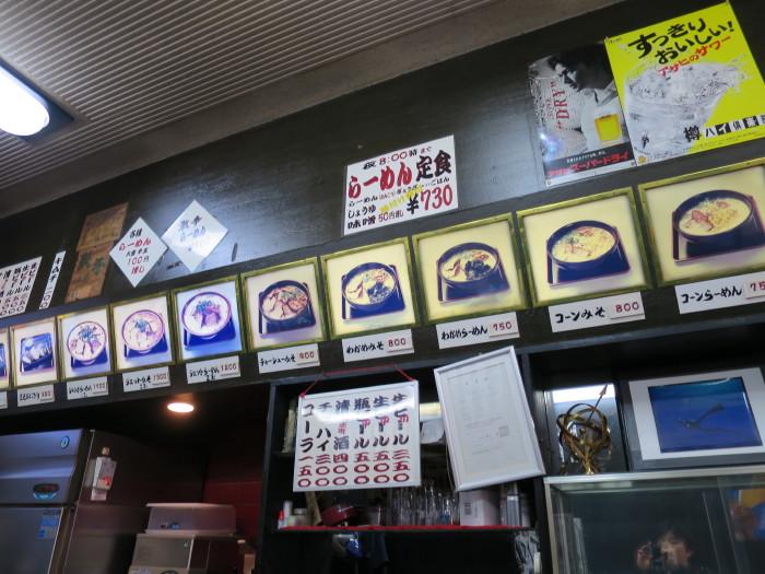 伝伝ラーメン 醤油とんこつラーメン 寺田町 食事