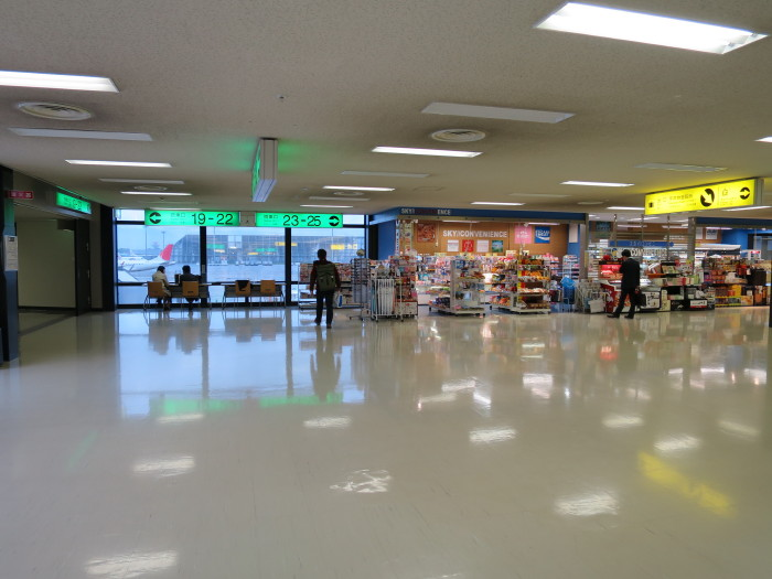 伊丹空港 サクララウンジ