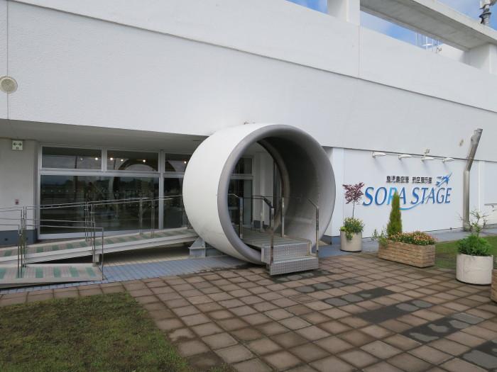 鹿児島空港航空展示室 おすすめ