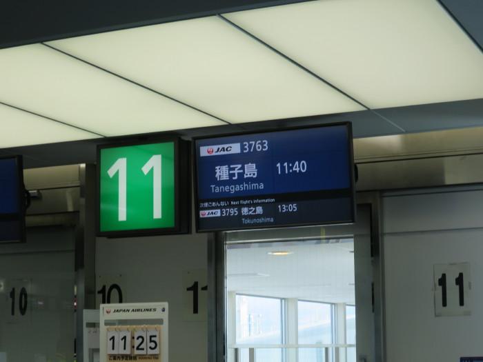 種子島 JAC プロペラ機 鹿児島空港
