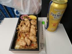 エキマルシェ 新大阪 駅弁 桜島とりめし