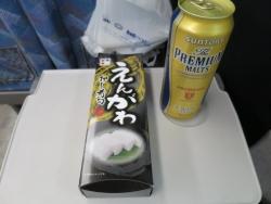 えんがわ押寿司 新潟 駅弁 東京駅 東海道新幹線