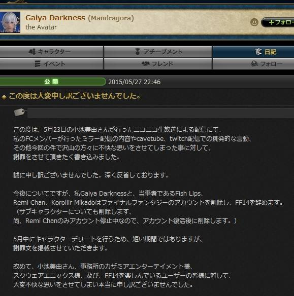 ff14gaiya00120.jpg