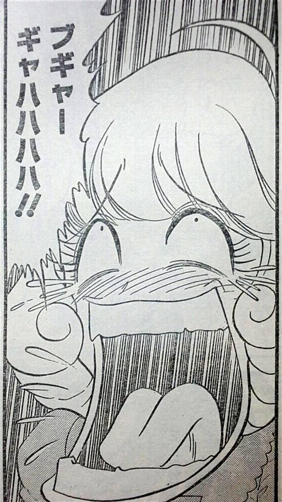 ぬーべーNEO新キャラ2