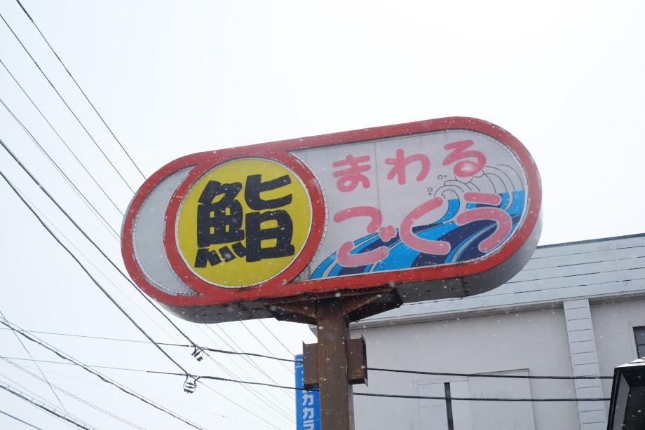DSCF2349.jpg