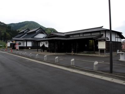 道の駅いかりがせき 関の庄温泉