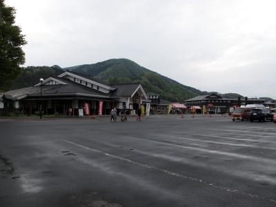 道の駅 碇ヶ関