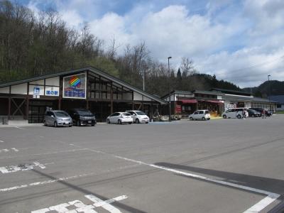 道の駅こさか七滝