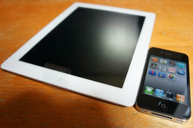 apple_ipad2_unbox_07.jpg