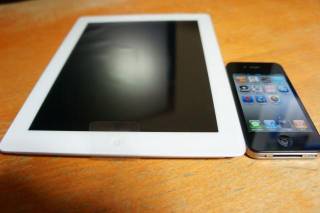 apple_ipad2_unbox_08.jpg