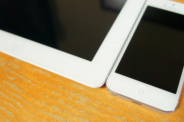 apple_ipad2_unbox_09.jpg