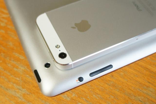 apple_ipad2_unbox_11.jpg