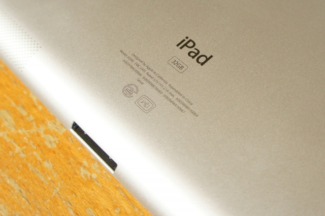 apple_ipad2_unbox_13.jpg