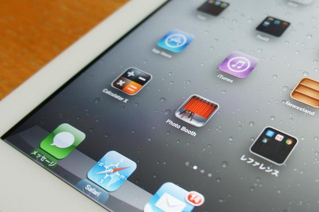 apple_ipad2_unbox_18.jpg