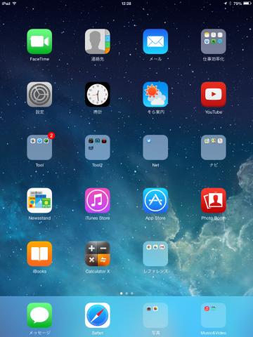 apple_ipad2_unbox_22.png