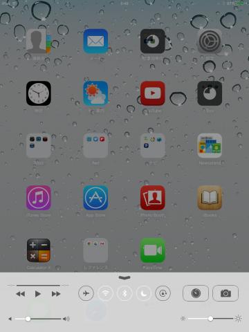 apple_ipad2_unbox_23.png