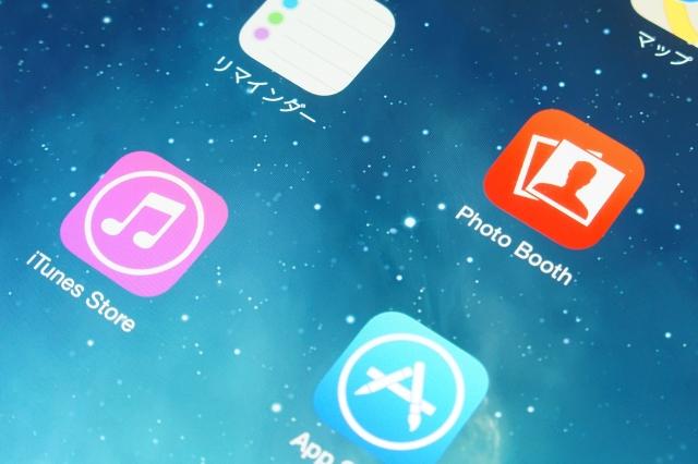 apple_ipad4th_unbox_11.jpg