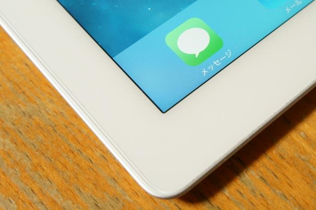apple_ipad4th_unbox_13.jpg
