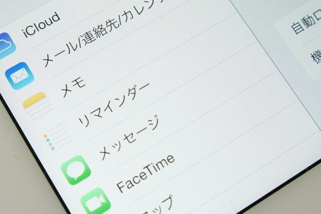 apple_ipad4th_unbox_14.jpg