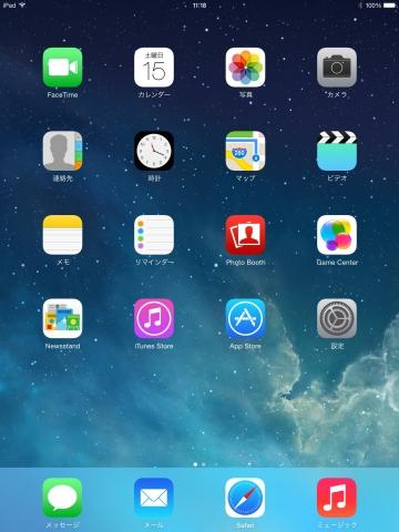 apple_ipad4th_unbox_16.jpg