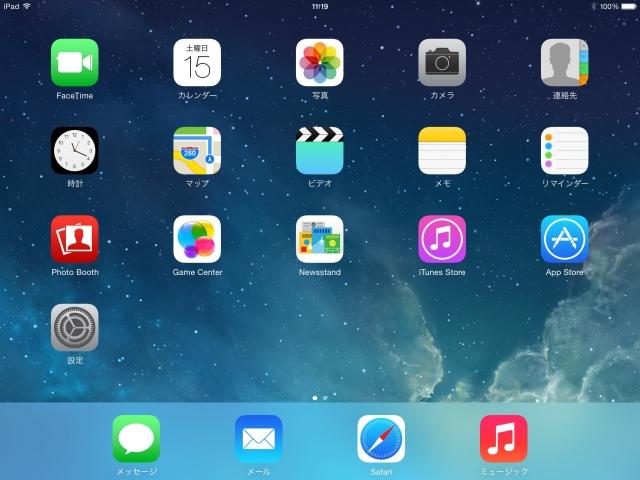 apple_ipad4th_unbox_17.jpg