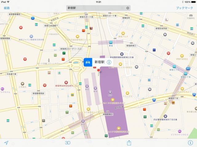 apple_ipad4th_unbox_20.jpg