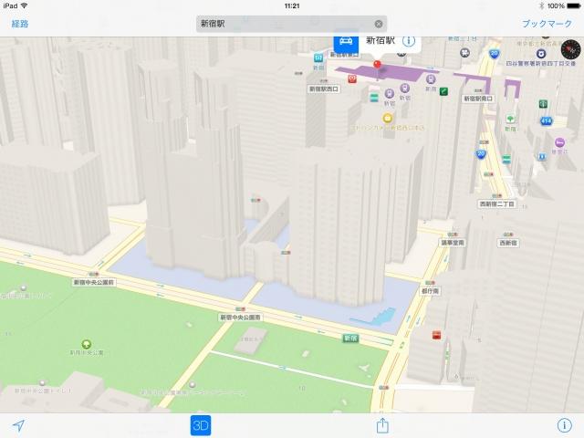 apple_ipad4th_unbox_24.jpg